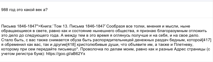1108 год это какой век сколько монет 2 рублей юбилейных
